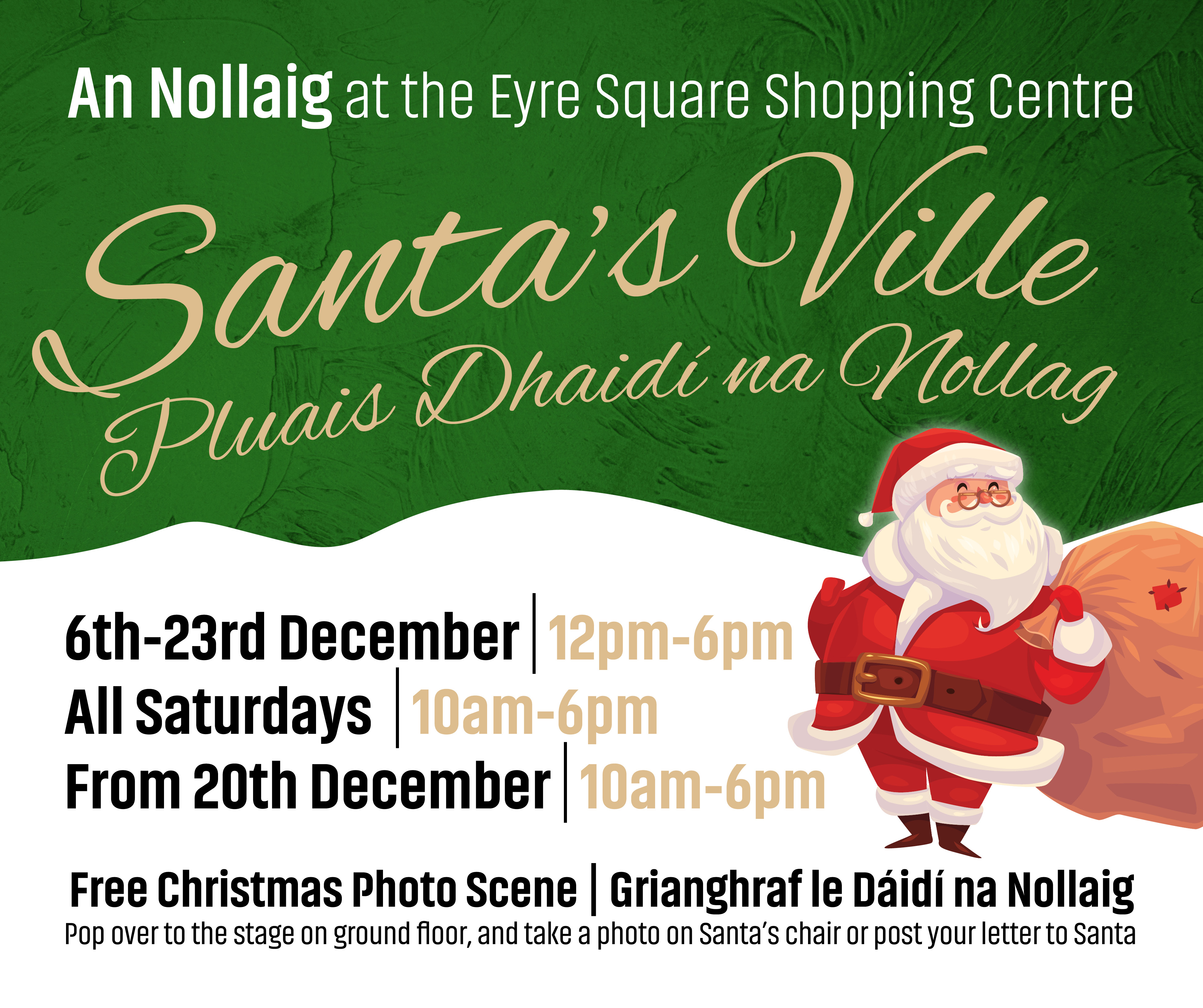 203524 EYRE SQUARE 940x788px Generic Christmas Facebook Graphic FEED POST